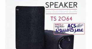 اسپیکر دو تکه TSCO TS2064