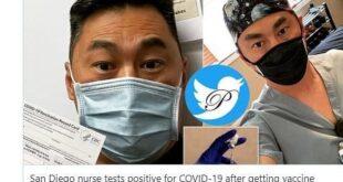 خبری که سانسور شد شوک بزرگ/واکسن فایزر در مقابل کرونا مقاوم نیست؟ ماتئو پرستار آمریکایی در سن دیه گو، 8 روز پس از زدن واکسن فایزر، کرونا گرفت. #واکسن_کرونا #واکسن_آمریکایی #