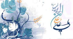 ميلاد امام علي(ع) تجسم عدالت، مهر و انسانيت بر همگان مباركباد